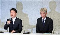 【宮迫さん・田村さん会見詳報】(6)「会社を攻撃したかったわけじゃない」