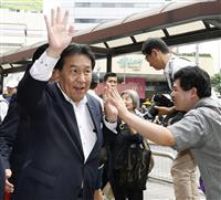 立憲民主・枝野幸男代表「一緒に新しい時代を切り開こう」