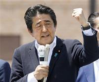 自民党・安倍総裁「強い経済つくれば年金基盤も強く」