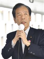 ライター手に「京都みたいになったら困る」 国民民主の幹事長
