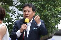 立憲民主党・枝野代表「維新は首相の補完勢力」