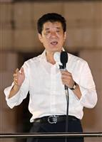 維新・松井代表「改革無くして増税なし」