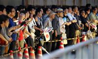 東京の各候補奔走 年金、少子化など最後の訴え