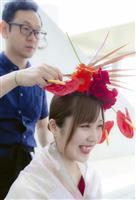 髪に生け花、インスタ映え 下関「華道に興味を」