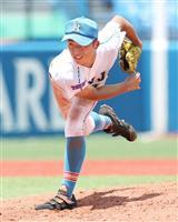 【夏の高校野球】錦城学園3年・山田宗樹投手 「自分たちの野球」悔いなく
