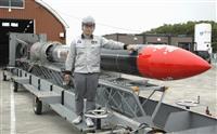 民間ロケットが再び宇宙へ 北海道、商業化狙う