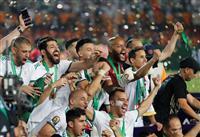 アルジェリアが2度目優勝 サッカーのアフリカ選手権