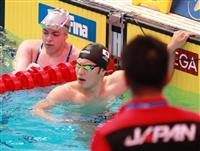 競泳、21日にスタート 瀬戸「絶対に金メダル」 世界水泳