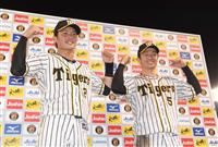 阪神、近本ら若虎の躍動でサヨナラ勝ち 連敗を6でストップ
