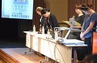 京アニ放火 漫画家の竹宮恵子さん「失われたもの大きい」