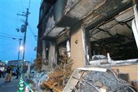 京アニ放火 現場にバケツ、ライター 着火剤で点火か