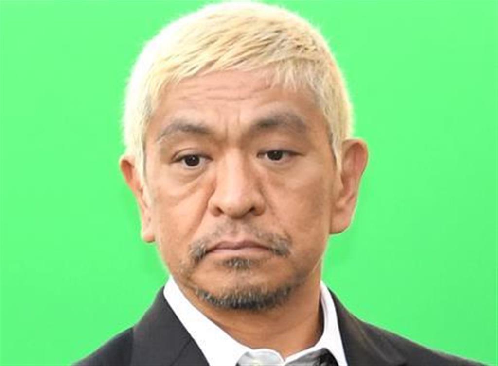 「松本人志」の画像検索結果