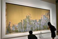 「美術館に物語の花束を」原田マハさん
