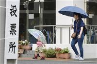 大雨で投票開始を繰り下げ 福岡・久留米の開票所
