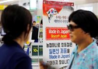 「参院選用」との楽観から一転、韓国は次なる措置を警戒