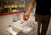参院選で与党、改選過半数確保へ