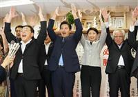 参院選群馬選挙区は清水氏が当選確実