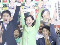 参院選神奈川選挙区で立民現職の牧山弘恵氏が3選確実