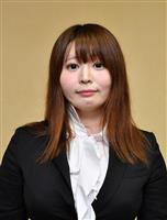 タレントの佐藤恵理子氏の落選確実 埼玉選挙区