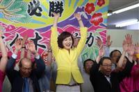 参院選神奈川選挙区、公明現職の佐々木さやか氏が再選確実