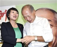 鈴木宗男氏が当確、国政復帰9年ぶり 比例