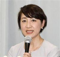 アナウンサーの岬麻紀氏が落選確実 愛知選挙区