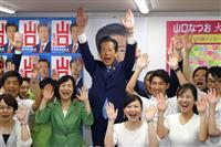 公明党の山口那津男代表が当確 東京選挙区