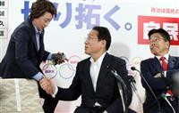 自民・橋本聖子氏の当選確実 比例代表