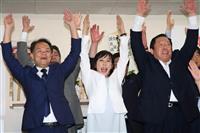 自民党の森雅子氏が当確 福島選挙区