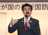 自民党の佐藤正久氏が当選確実 比例代表