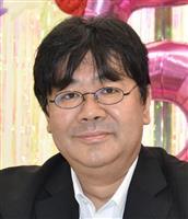 自民・山田太郎氏が比例で当確 ネットで「オタク票」集める
