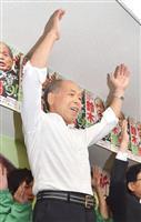 当選確実の鈴木宗男氏「北方領土問題解決が政治家としての最後の役割」