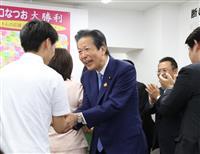 当確の公明・山口氏「推進力になる」 東京選挙区