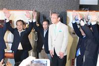 千葉選挙区で3選確実の立民・長浜氏「国民に見てもらう政治を」