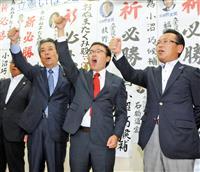 茨城選挙区で当確の立民・小沼氏「終わりではなくスタート」
