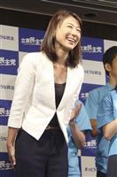 当確の塩村文夏氏「安心して年を重ねられる政治に」 東京選挙区