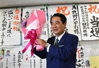 当確の牧野氏「職人のような議員に」 静岡選挙区