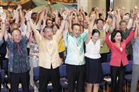 参院・沖縄選挙区で自民3連敗 野党・高良鉄美氏の初当選が確実