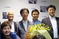 千葉選挙区で当確の自民・石井氏「改めて6年間、丁寧に恩返し」
