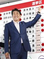 【動画あり】与党、改選過半数の63議席が確実 参院選