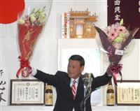 青森選挙区の自民・滝沢氏、組織力で野党統一候補破る