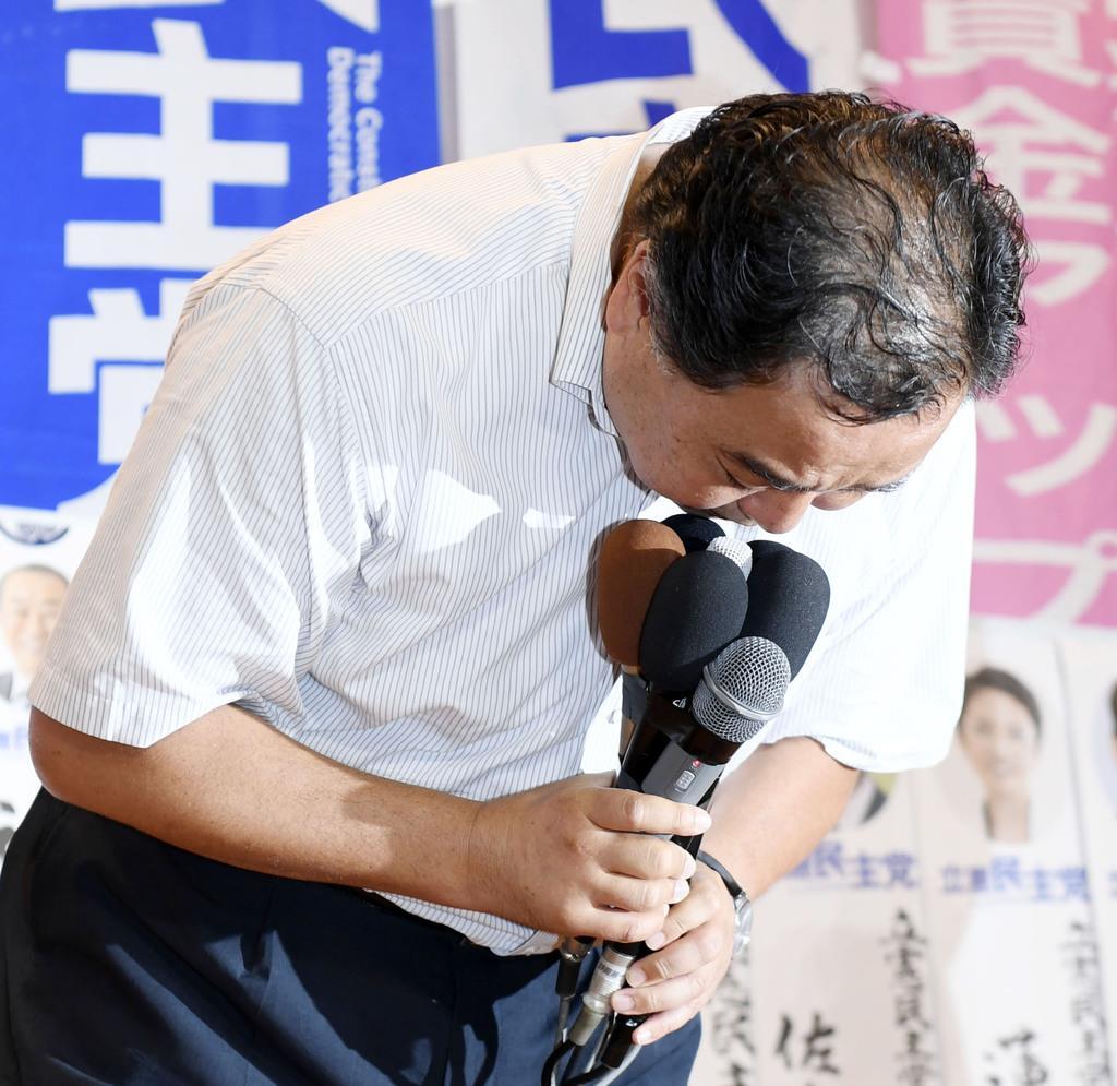 静岡選挙区で落選が決まり、支持者に頭を下げる徳川家広氏=21日夜、静岡市