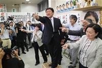 野党統一・芳賀道也氏が自民現職ら破る 山形選挙区
