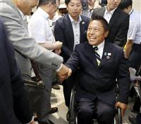 野党推薦の元パラ選手、横沢高徳氏が当選確実 岩手選挙区