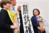 【花田紀凱の週刊誌ウオッチング】〈729〉朝日の政治的意図?