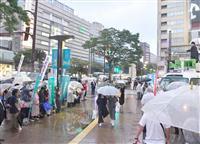 参院選きょう投開票 福岡選挙区 雨の中響く最後の訴え
