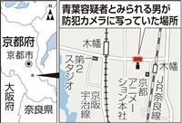 京アニ放火 容疑者はネットカフェを利用 本社近くも下見か