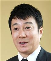加藤浩次さん、体制変わらなければ「吉本やめる」 午後、社長が会見 闇営業問題