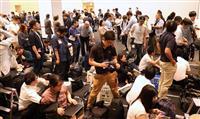 吉本興業の記者会見始まる 闇営業問題、発覚後初めて