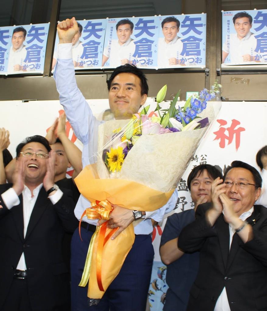 埼玉選挙区は与野党で2議席ずつ分け合う - 産経ニュース